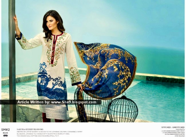 Sania Maskatiya Lawn Collection 2015 Look Book for Alkaram