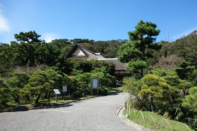 Japanese wedding temple garden
