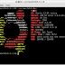 screenFetch - The Bash Screenshot Information Tool