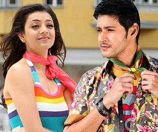 babu kajal Mahesh sexy and