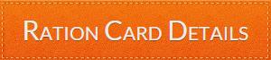 Ration Card Details-Status online application form