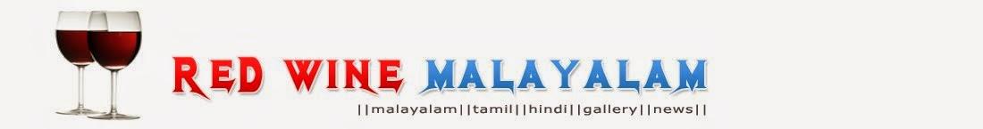 Redwine Malayalam