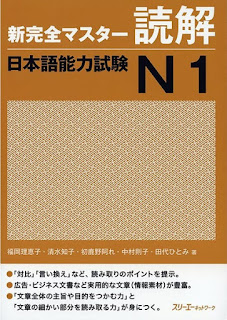 Studying for the JLPT N1