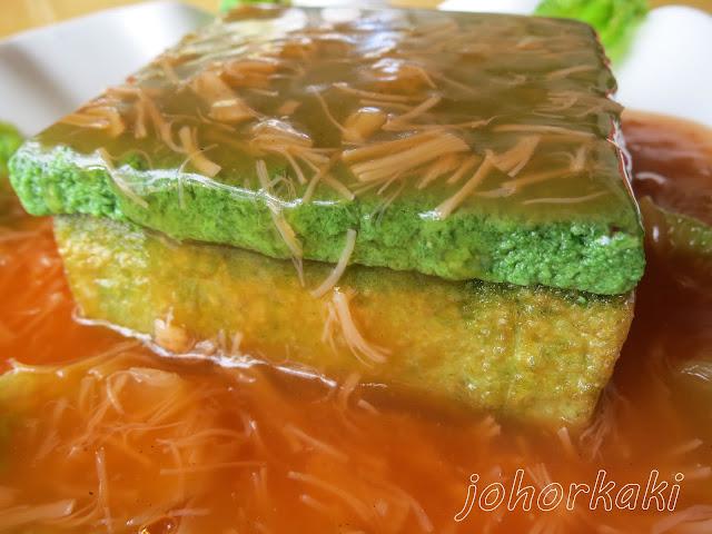 Crystal Jade Tofu