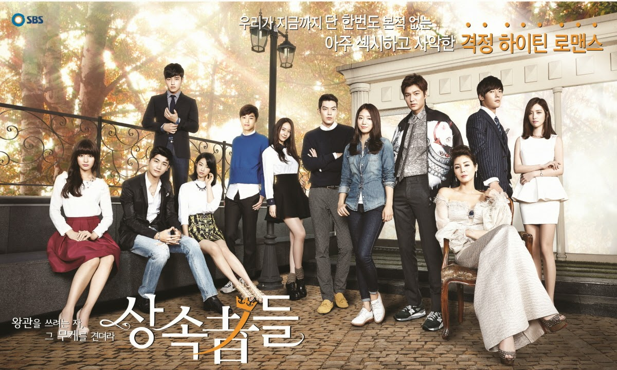 the+heirs+poster English Subtitles The Heirs Episode 2