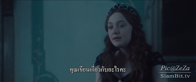 [MINI-HD] EFFIE GRAY (2014) เอฟฟี่ เกรย์ ขีดชะตารักให้โลกรู้ [1080P HQ] [เสียงไทยมาสเตอร์ 5.1 + ENG DTS] [บรรยายไทย + อังกฤษ] 1