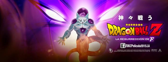 Película Dragon Ball Z: La Resurrección de F (Freezer ...