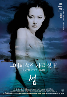 Watch The Isle (Seom) (2000) movie free online