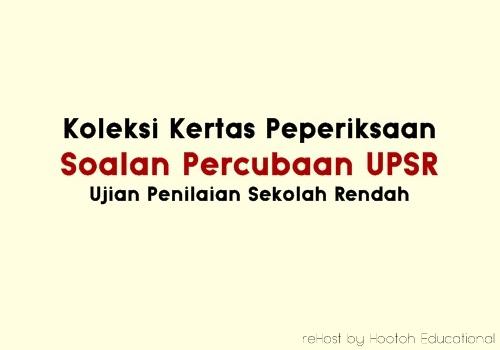 Koleksi Soalan Percubaan UPSR 2014 Bahasa Melayu