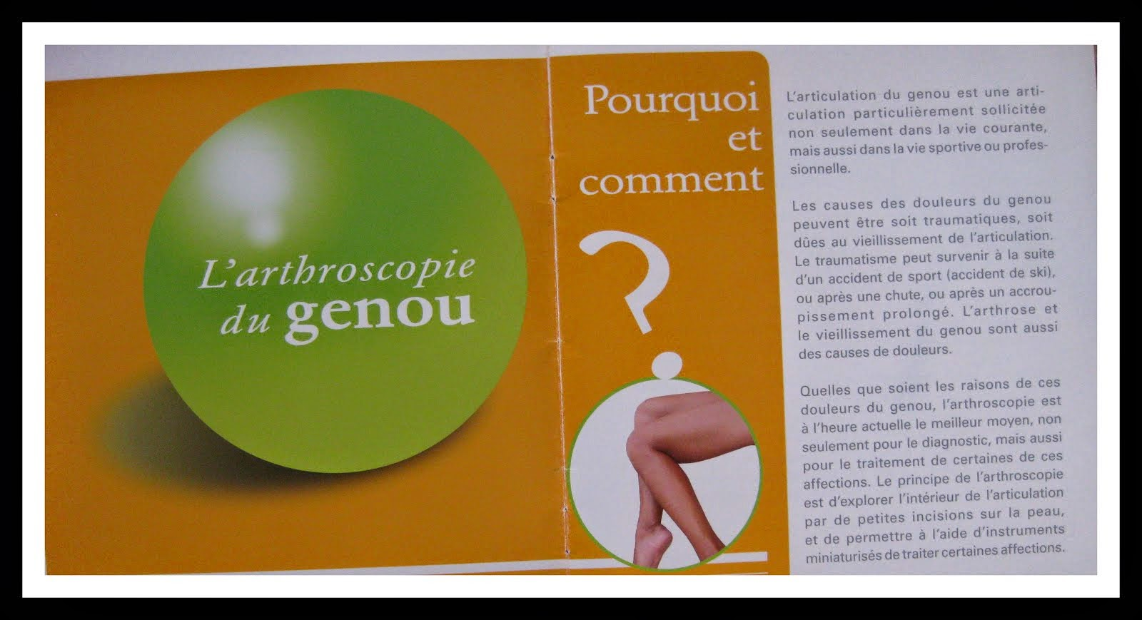 L ARTHROSCOPIE DU GEMOU
