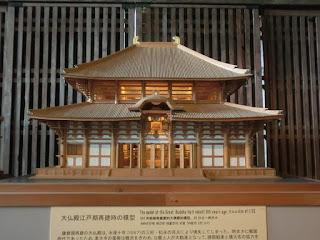 江戸再建時の大仏殿