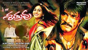 2013 telugu movies, Aksha, download movie Satruvu, NSR Prasad, Satruvu, Satruvu online movie, Satruvu telugu 3gp movie, Satruvu telugu movie, Satruvu watch online, Srikanth,