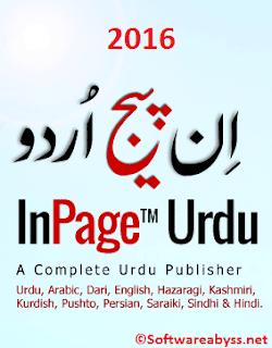 Free Download Urdu InPage 2016