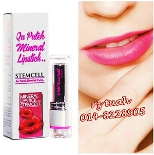 http://my-lawa.blogspot.my/2015/12/giveaway-qu-puteh-mineral-lipstick.html