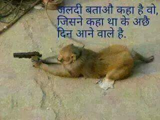 Funny Hindi Whatsapp Pictures