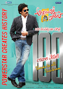 Attarintiki Daredi 100days Movie Wallpapers-thumbnail-2