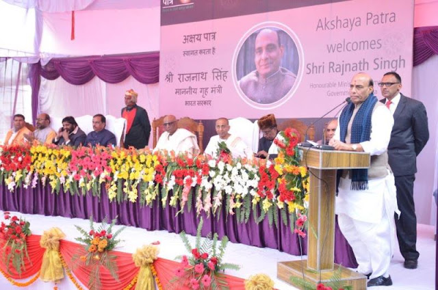 Sri Rajnath Singh Addressing