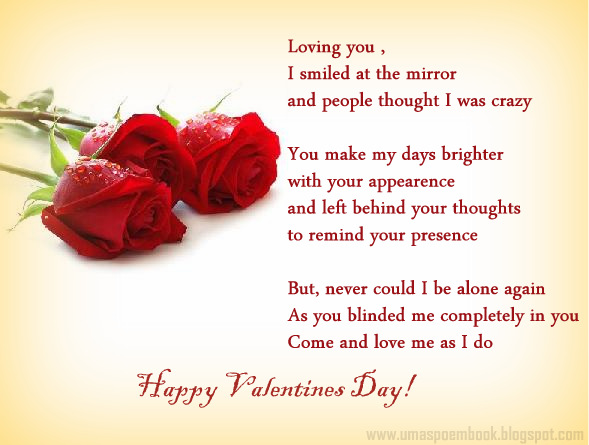 R H Y T H M U S Valentines Day Card with Poem – Valentines Day Poems for Cards