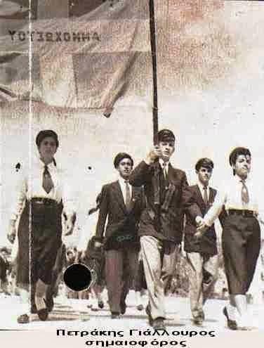 """7 Φεβρουαρίου: Ημέρα μνήμης για τρεις αγωνιστές της ΕΟΚΑ που έπεσαν για την Ένωση με την Ελλάδα και όχι για την """"Διζωνική - Δικοινoτική ομοσπονδία"""""""