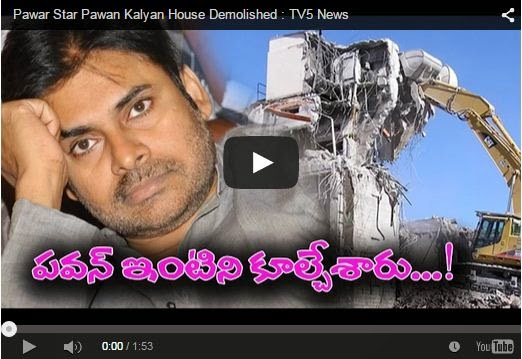 Pawar Star Pawan Kalyan House Demolished