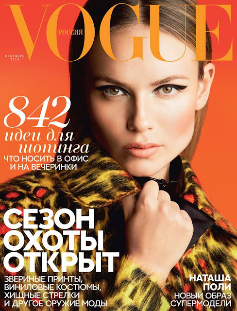 Model @ Natasha Poly by Patrick Demarchelier for Vogue Russia, September 2015