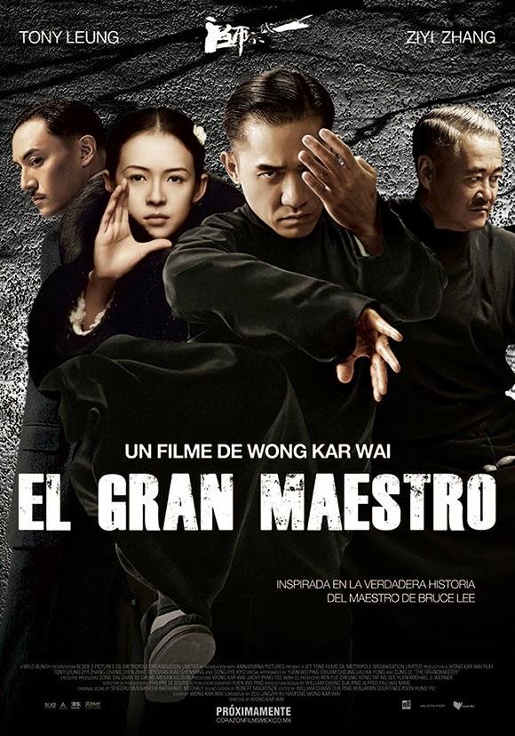Poster de El Gran Maestro de Wong Kar-wai