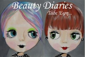 Beauty Diaries Blog! Νεραϊδονονα Έφη!!!;)