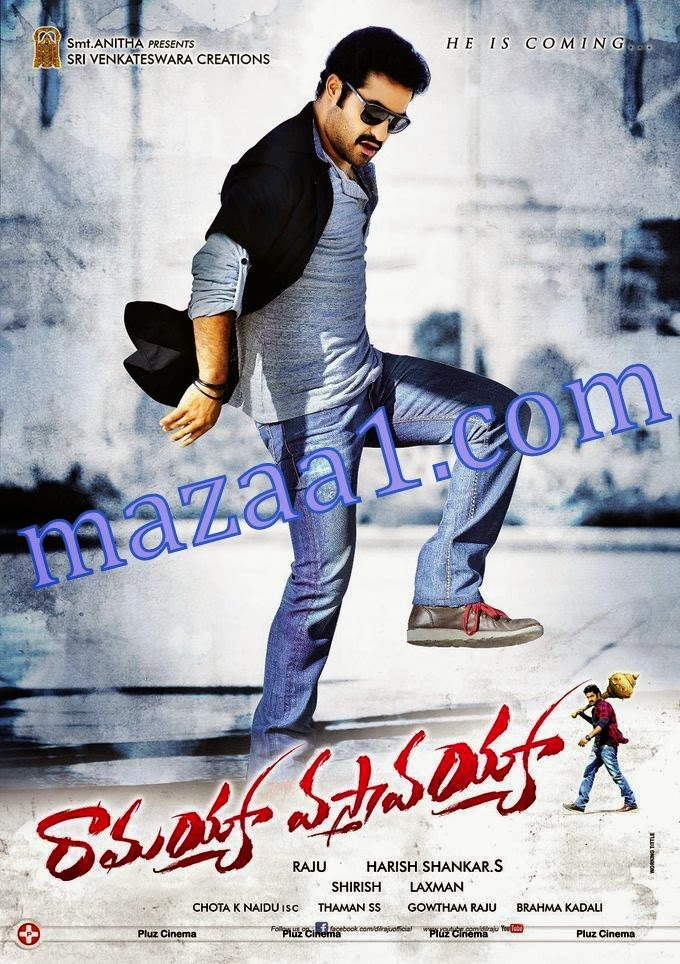 Doregama Telugu Latest Mp3 Songs