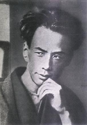 Акүтагава Рюүносүкэ