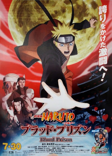 Naruto Shippuden The Movie 5: Blood Prison [DVDRip-480p/Ligero] Sub.Español [AVI/MP4] [FS/RG/MF]