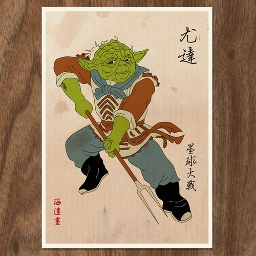 01-Yoda-Joseph-Chiang-Monster-Gallery-Star-Wars-Mythical-Chinese-Warriors