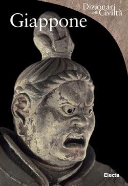 I dizionari delle civiltà: Giappone