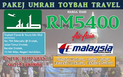 pakej umrah andalusia 2013 2014 visit malaysia umrah laman utama umrah