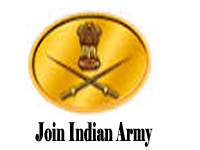 Tamil Nadu Army Soldier Recruitment Rally Final Examination Result 30/11/2014