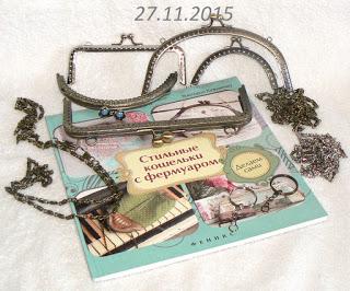 Конфетка от Айлы 27 ноября (Я её выиграла!)