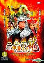 Phim Chuyện Tình Ở Phi Long Thiên Trì