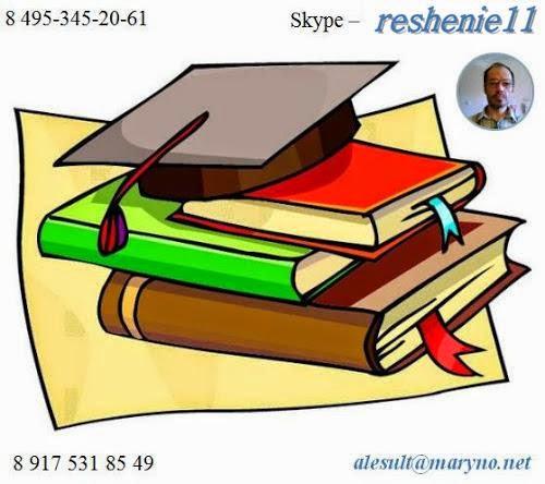 Английский язык очно с выездом (м. Марьино - Достоевская - Марьина Роща - Зябликово) или по  Skype