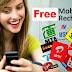 Free Online Mobile Recharge Trick अपना मोबाइल नंबर फ्री में रीचार्ज करें...?