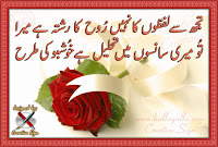 ... urdu recipes urdu poetry urdu jokes urdu recipes urdu poetry urdu
