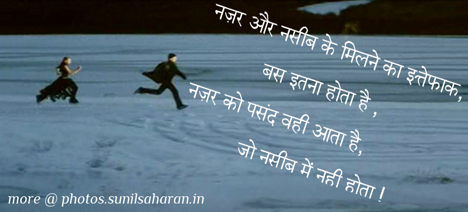 Very Sad Love Quotes : Very Sad Love Quotes Hindi very sad love quotes . quotesgram