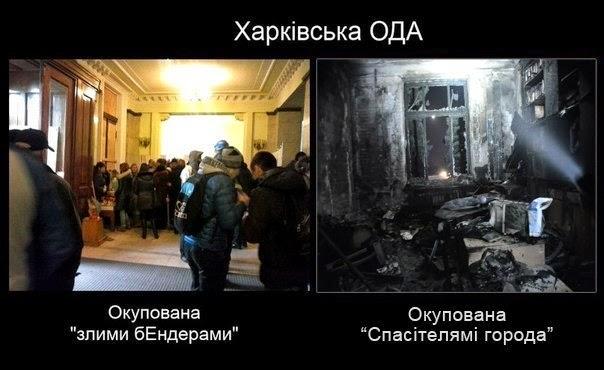 В оккупированном Крыму неизвестные выкрали двух крымских татар - Цензор.НЕТ 7823