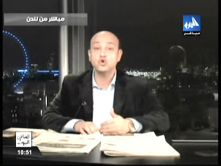 """مشاهدة برنامج """"القاهرة اليوم"""" اون لاين , عمرو اديب, حلقة 18-1-2012"""