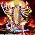 Happy Kali Chaudas Diwali HD Wallpaper 2014
