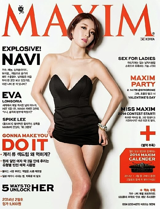 Navi Sexy Maxim February 2014