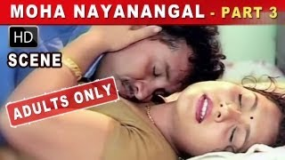 Watch Hot Malayalam Movie Online Reshma and Shakeela