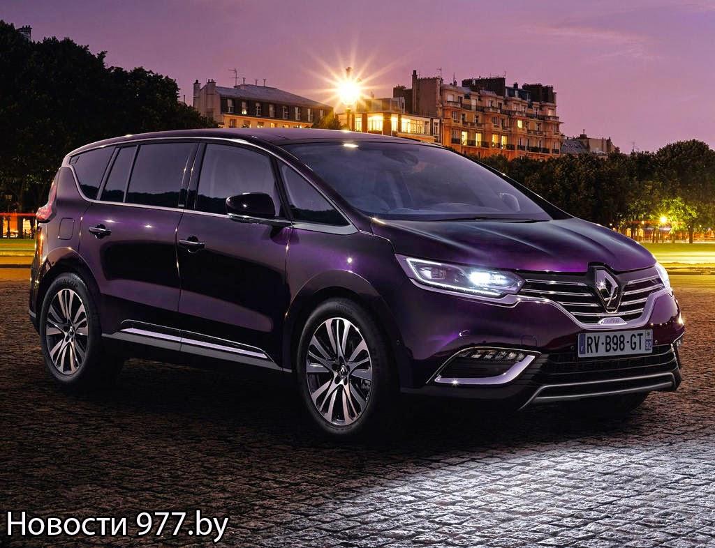 Renault Espace новости 977.by