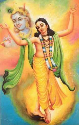 Shri Chaitanya Mahaprabhu Pranaam Mantra