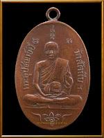http://tubtimthong-amulet.blogspot.com/2012/10/2473.html
