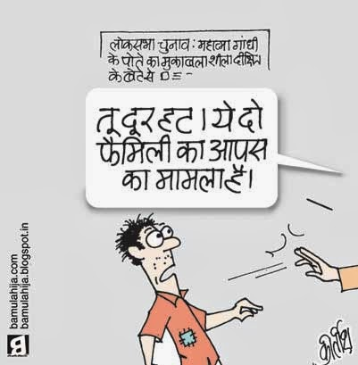 AAP party cartoon, aam aadmi party cartoon, congress cartoon, common man cartoon, cartoons on politics, indian political cartoon, election 2014 cartoons