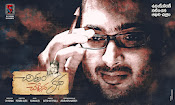 Chitram Cheppina Katha Movie wallpapers-thumbnail-3